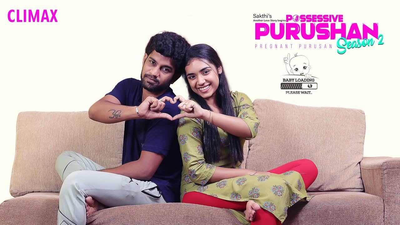 Possessive Purushan | Season - 2 | Climax | Pregnant Purushan | Love Web Series | Funny Factory