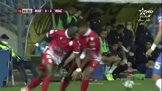 🔴 بث مباشر لمواجهة | #المغرب_التطواني ضد #الوداد_الرياضي