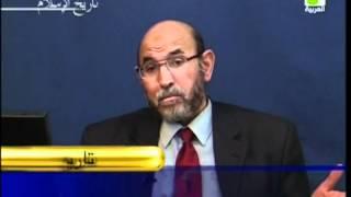تاريخ الإسلام - الحلقه رقم 50