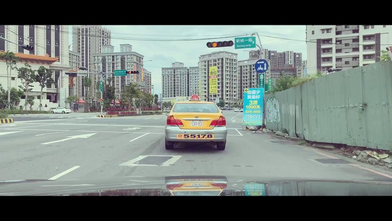 新三重駕訓班道路駕駛路線 - YouTube