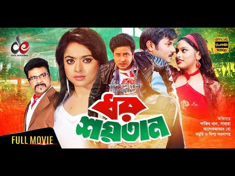 Dhor Soytan | Bangla Movie 2018 | Shakib Khan, Sahara, Alexander Bo, Misha | Full HD