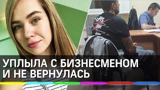 В Крыму пропала девушка - уплыла на катере с бизнесменом из Москвы, его подозревают в убийстве