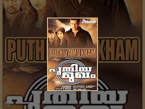 Puthiya Mukham