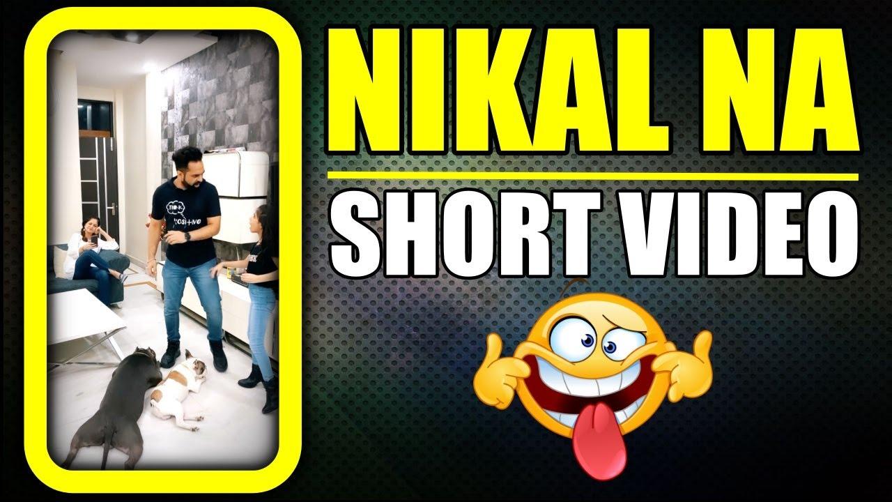 To Nikal na 😆 Funny Family #shorts Video   Harpreet SDC