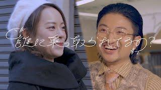 """短編ドラマ「誰に乗っ取られてるの?」予告編 short drama """"Marionette"""" Trailer"""