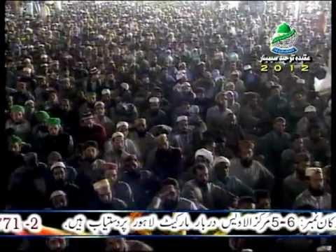 4th Aqeeda-e-Toheed Seminar Dr Ashraf Asif Jalali Sahib 1/5 Travel Video