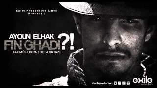 Video Ayoun ElHak - Fin Ghadi download MP3, 3GP, MP4, WEBM, AVI, FLV Juli 2018