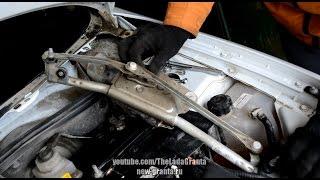 Lada Granta - замена трапеции стеклоочистителя.