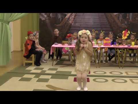 """Детская опера """"Муха цокотуха"""". ГБОУ Школа  №1413 Д.О. №4."""