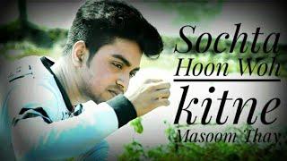 Sochta Hoon ke woh kitne Masoom the Sad love story {Rup love story}