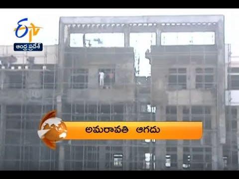 Andhra Pradesh | 19th April 2018 | ETV 360 7:30 AM News Headlines