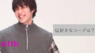 with公式サイト https://withonline.jp/ 】 with3月号では、「男劇団 青...