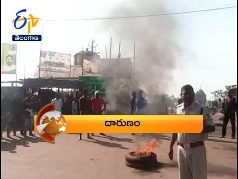 8 PM | ETV 360 | News Headlines | 13th January 2019 | ETV Telangana