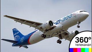 МС-21-300 долетел из Иркутска в Жуковский за шесть часов