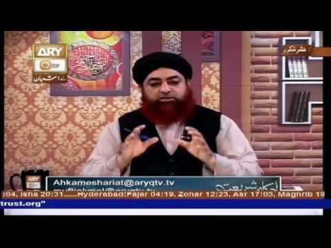 kya-bewa-aurat-pe-zakat-farz-hogi-by-mufti-muhammad-akmal-sahab