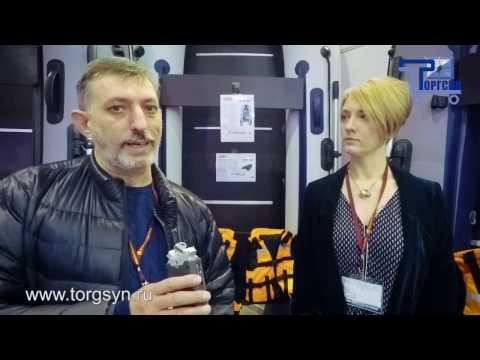 REEF TRITON. Стенд Angler на выставке 'Охота и рыболовство 2017':  НОВИНКИ 2017 - видео от ТоргСин