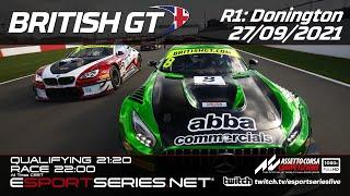ESPORTSERIES.NET | BRITISH GT 2021 | R1 | DONINGTON