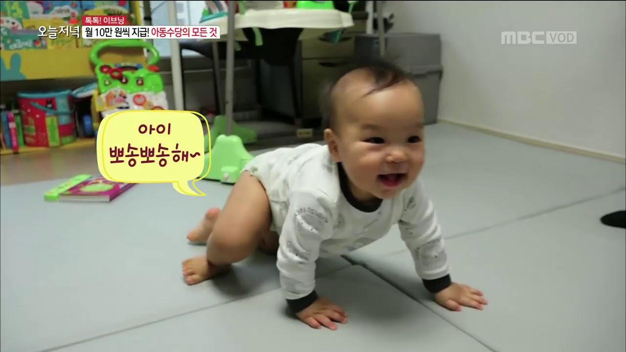 [MBC] 생방송 오늘 저녁 아동수당편