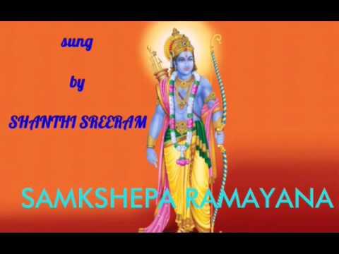 SAMKSHEPA RAMAYANA SLOKAS 1 to 100 by SHANTHI SREERAM