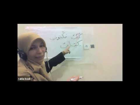 Belajar huruf hijaiyah full untuk anak from YouTube · Duration:  7 minutes 36 seconds