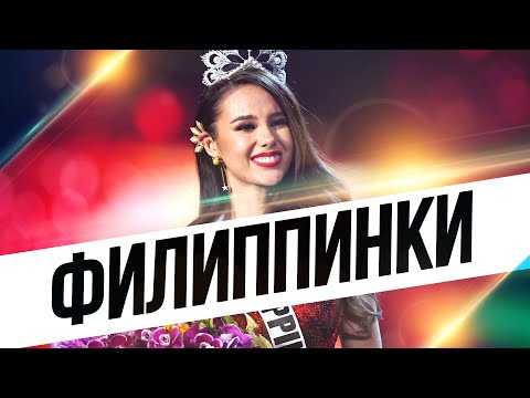 🙋🙋🙋 ФИЛИППИНКИ 🙋🙋🙋  Любовь за деньги?💔 Мужской разговор👊 Ингвар и Иван Субботин