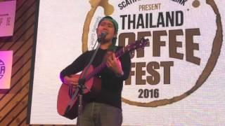 ทางของฝุ่น - อะตอม ชนกันต์ Live @ Thailand Coffee Fest 28/2/59