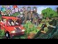 홍대에서 여자친구 생일선물 100만원치 왕창 사주기 데이트 ㅋㅋㅋㅋㅋ [ 공대생 변승주 ] - YouTube