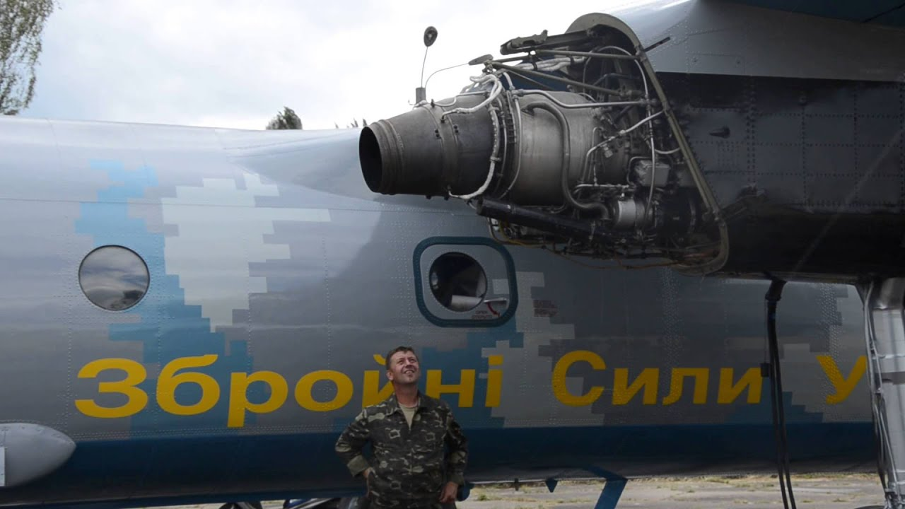 Ан-26 Везунчик - пробы ВСУ - YouTube