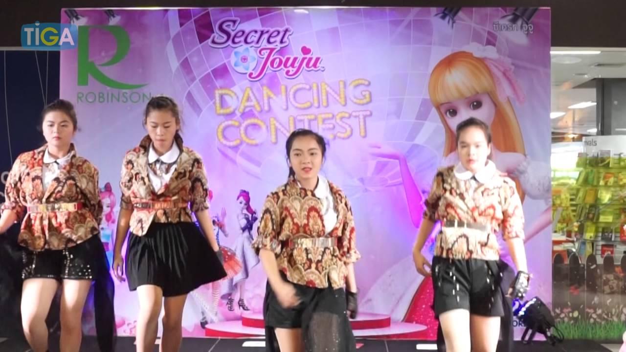 SECRET JOUJU DANCING CONTEST 2016 | ทีม วงรี