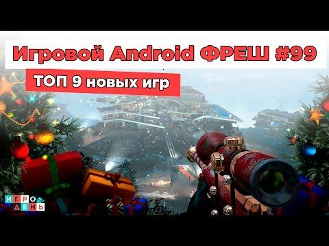 Plants vs Zombies на андроид top androidorg