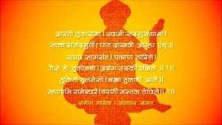 संत तुकाराम आरती - Sant Tukaram Aarti