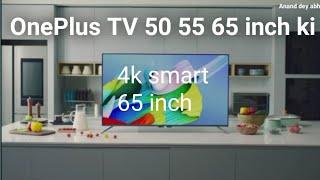 OnePlus U1S 50.55.65. Inch 4K …
