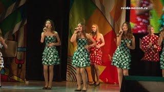 В Ревде выступили вокалисты конкурса
