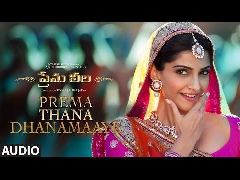 """Prema Thana Dhanamaaye Full Song (Audio)    """"Prema Leela""""    Salman Khan, Sonam Kapoor"""