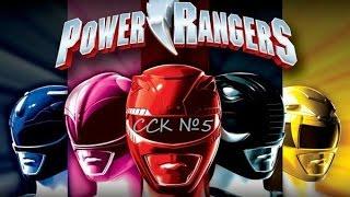 Могучие Рейнджеры - Истинный Трейлер (Power Rangers - True Trailer)