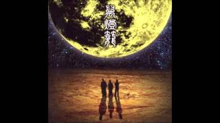 My favorite song off the new album, Mandoro (萬燈籠)! Get it now on...