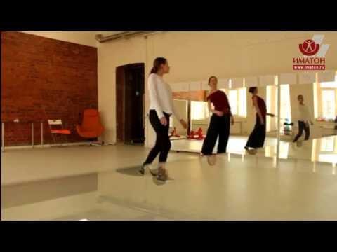 Танцевально-двигательная терапия в языковой школе