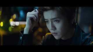 鹿晗LuHan【勋章MEDALS】 MV(电影《我是证人》官方主题曲) thumbnail