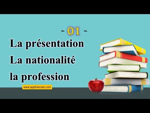 الفرنسية خطوة بخطوة - بالعربية
