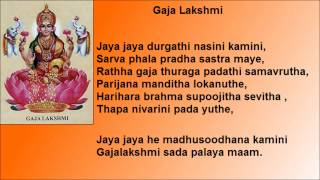 Astha Lakshmi Stotram With English Lyrics