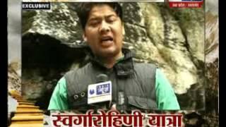 SWARGAROHINI YATRA INDIA NEWS UPUK