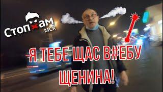 СтопХам-Деда...выпей таблетку