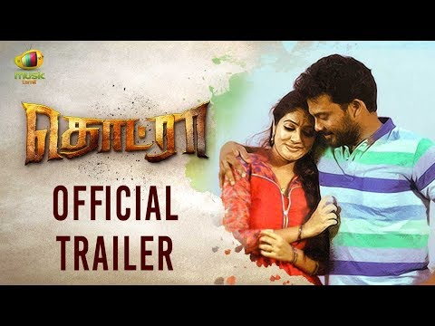 Thodraa Official Trailer | Prithvi | Veena...