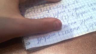 Математика 6 класс контрольная работа