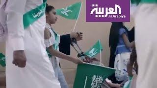 السعوديون يتأهبون للاحتفاء بيومهم الوطني الـ 87