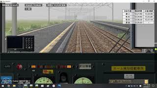 [Bve Trainsim5/Bve5] 日豊本線(鹿児島地区) 普通 6947M  817系《豪雨》