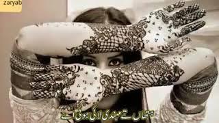 eid mubarak my gf k lya srf