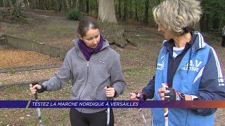 Yvelines | Testez la marche nordique à Versailles
