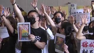 香港威尔斯医院员工集会支持反送中运动