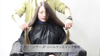 【グラデーションカラーのヘアカット方法】超簡単なロングヘアーのカットとは?@札幌美容室